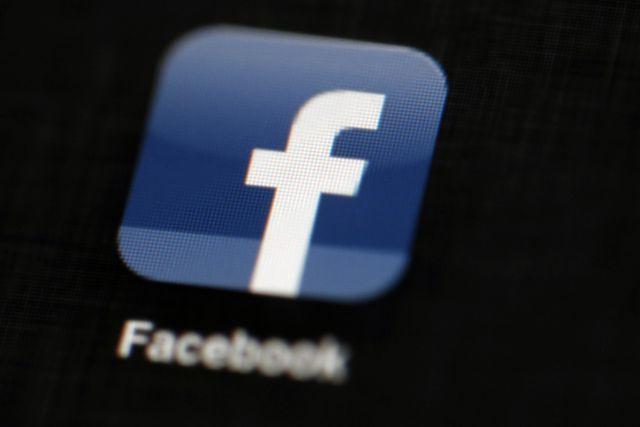 Facebook lanza herramienta para reconocer noticias falsas