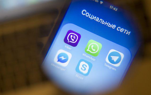 Las novedades que traerá Facebook Messenger que no te puedes perder