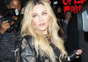 ¿Impiden subastar objetos personales de Madonna?