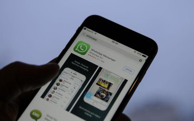 Circula en la red una versión falsa de Whatsapp