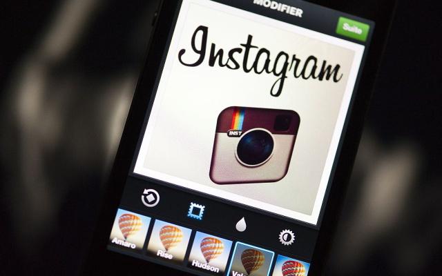 Instagram ya te permite pedir permiso a otros para unirte a sus vídeos