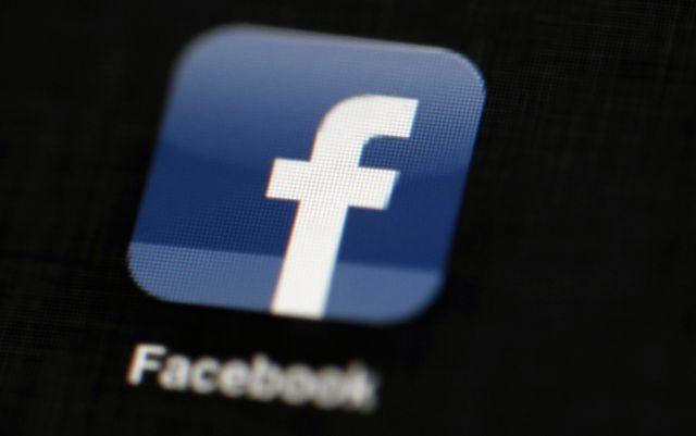 Facebook anuncia grandes cambios y ahora verás más publicaciones de amigos