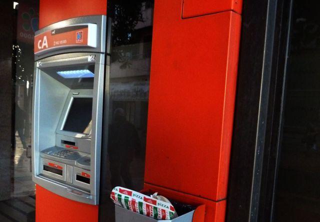 Desarrollan tecnología para retirar dinero con la huella dactilar