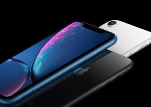 ¿Qué podemos esperar del iPhone del futuro?