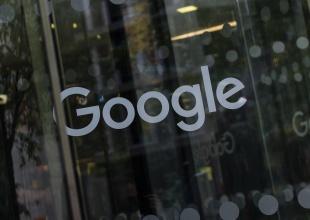 Se pondrá en marcha la nueva apuesta de Google