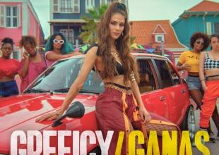 Greeicy Rendón estrena 'Ganas'