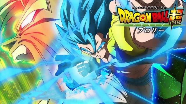 Llega el primer tráiler del esperado RPG de 'Dragon Ball Z'