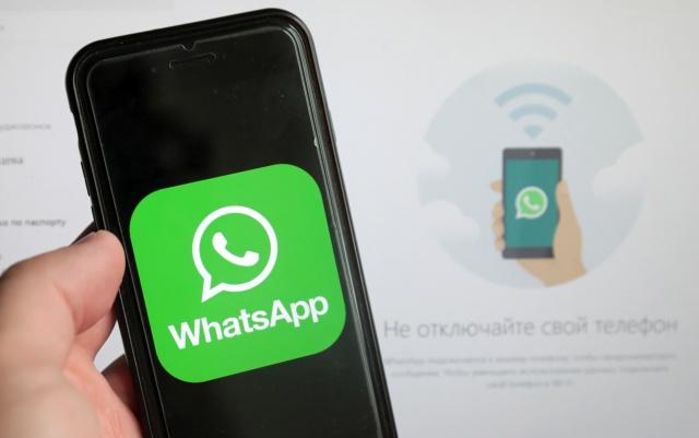 Whatsapp urge a sus clientes a que actualicen la aplicación tras un ciberataque